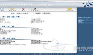 DirectAdmin(DA)面板安装中文语言包