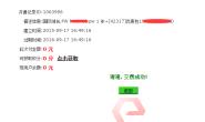 耐思尼克新注册用户免费送PW域名
