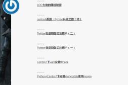 GithubPages+Prose搭建一个静态博客