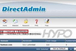 DirectAdmin:怎样建立新站点
