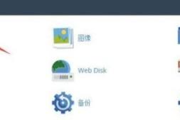 cPanel面板文件上传 数据库创建教程