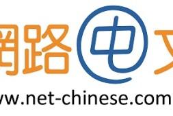 網路中文提供一年.tw免费域名