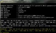 GoAgent V3.1.18.9,终于消停稳定了