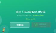 华硕FE7010CGROOT图文教程