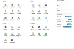 DirectAdmin自动签发Let's Encrypt免费证书还可自动更新