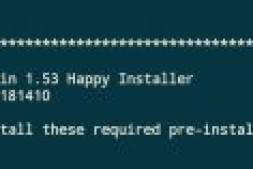 Directadmin 1.53开心版的安装教程
