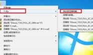 DirectAdmin:如何在线解压压缩文件?